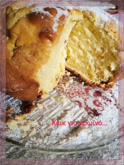 vasilopita_cake